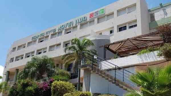 בית אבות מעון הרופא בחיפה
